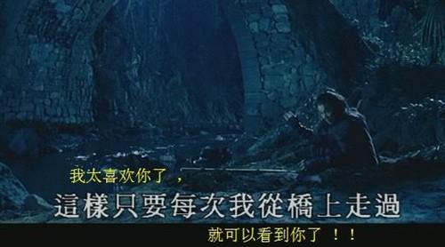 石桥小溪卡通图片