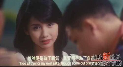 香港经典老电影【红灯区】