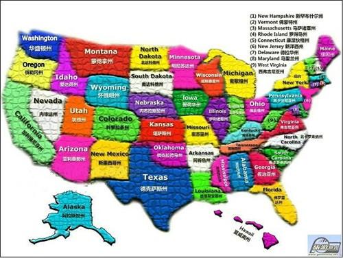 美国地图……哎……留着吧