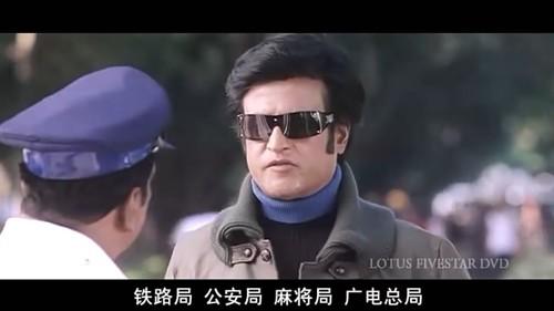 宝莱坞机器人之恋3_《宝莱坞机器人之恋》那些让人无意的翻译···· 囧囧囧 电影