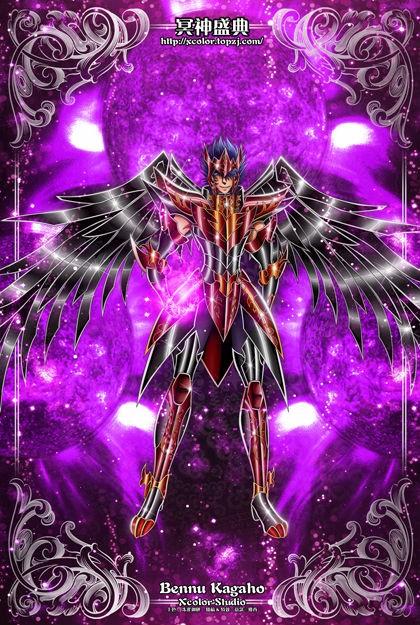 天魔星 花精灵 库因-第二季 魔星降临