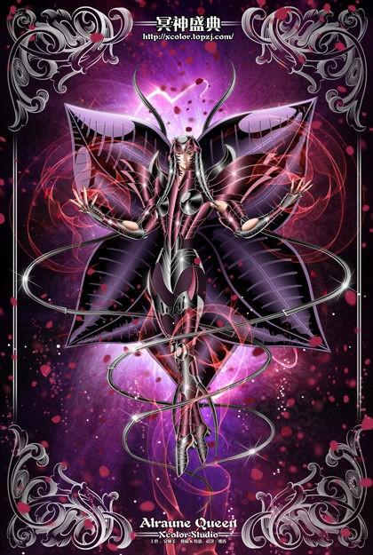 巴纳德星_【2010冥神盛典】第二季★魔星降临★ – 《圣斗士星矢》影评