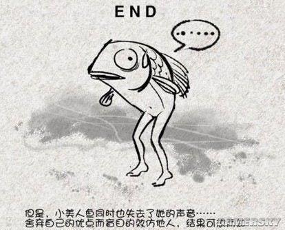 小美人鱼的故事