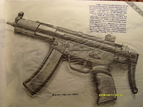 手绘线条图像枪
