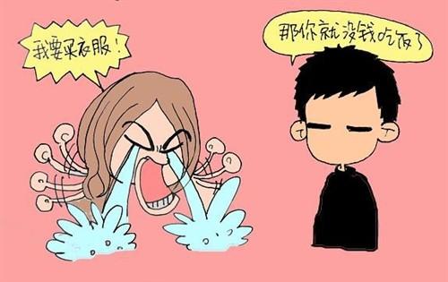 手绘q版男生简笔画