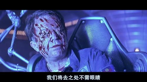 1997科幻恐怖《黑洞表面》BD720P.高清中英双字