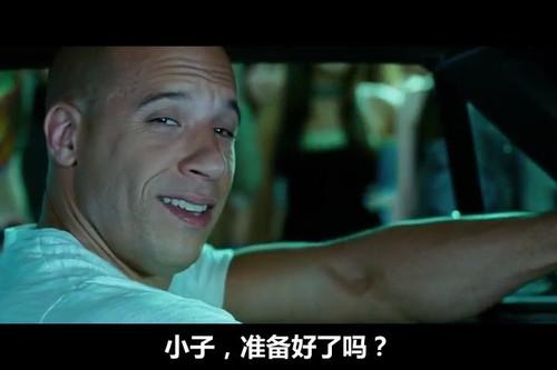 《速度与激情3》:东京漂移