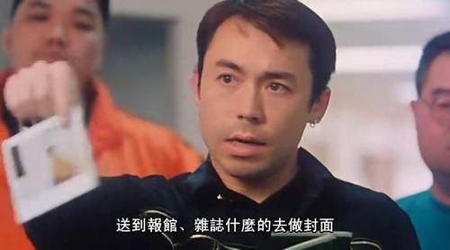 算死草粤语高清版