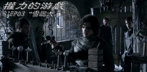 Game of Thrones S01E03 Lord Snow HDTV XviD-FQM [eztv]