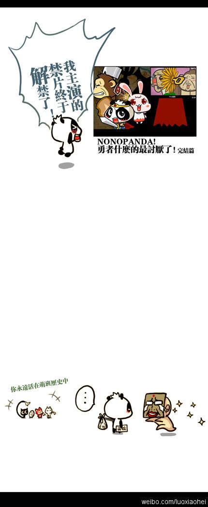 ppt 背景 背景图片 边框 模板 设计 相框 430_1045 竖版 竖屏