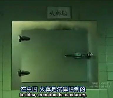 1000种死法第五季11 求一千种死法全部视频.带字幕的.