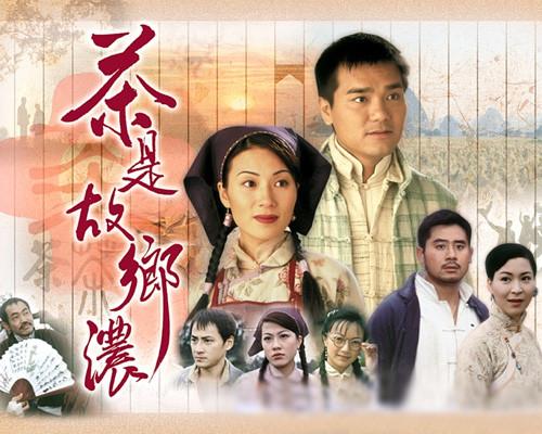 一起回忆一下让你印象深刻的香港电视剧!(电视台播出过的)图片