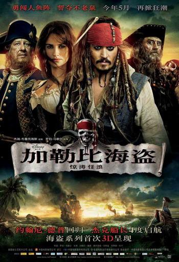 海岛元素电影海报