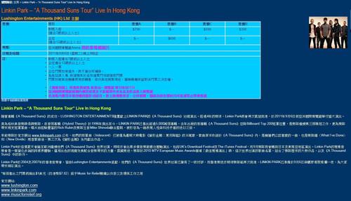 ... hong kong 2011 LUSHINGTON ENTERTAINMENTs hk ltd 主 辦 日期 及 時