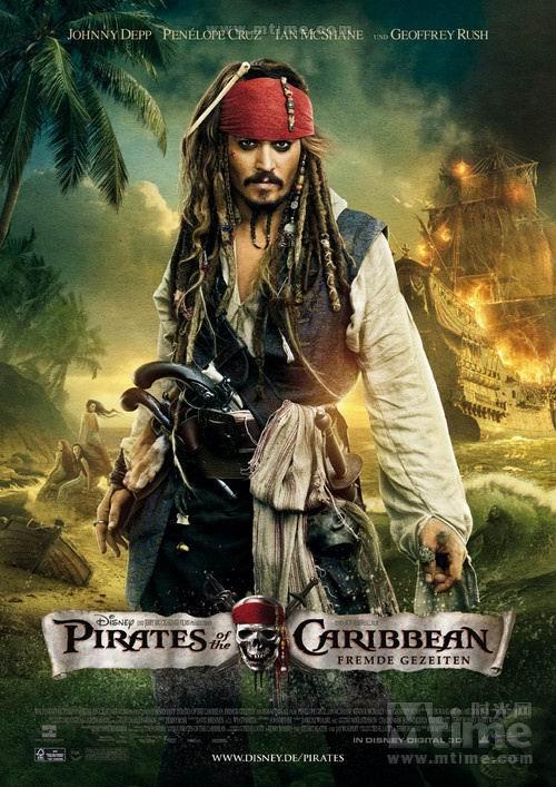 《加勒比海盗4》:为了看而看,为了爱而爱 - 昨夜西风凋碧树 - 昨夜西风凋碧树