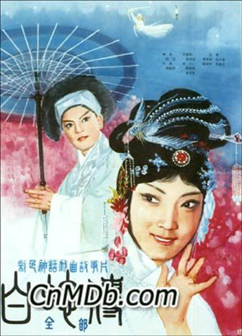 80s中国电影 温暖的童年记忆之1980