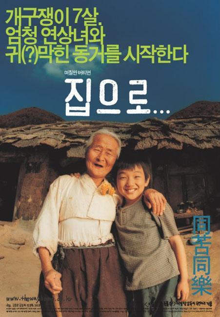 2019 韩国电影排行_韩国电影究竟是指什么