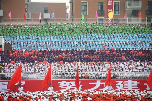 60校庆 西南民族大学