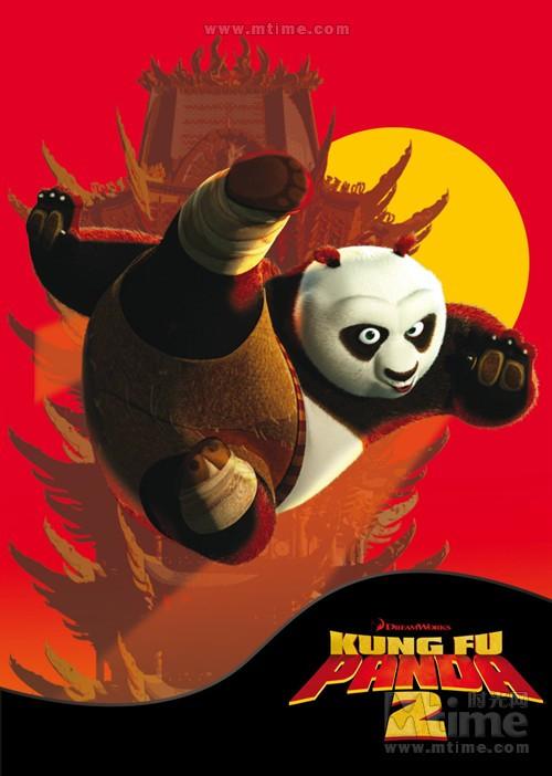 《功夫熊猫2》:细微之处,惊雷阵阵 - 昨夜西风凋碧树 - 昨夜西风凋碧树