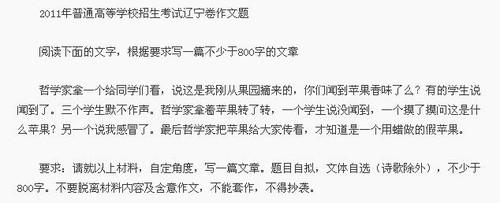 2011年中国语文高考作文--你爱电影吗?