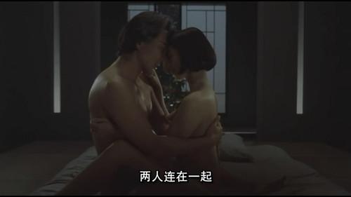 好看的日本电影:失乐园