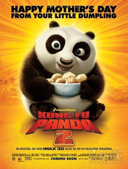 做好自己 功夫熊猫2 影评