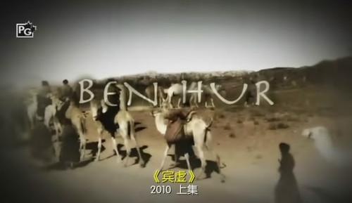 电影片头字幕集锦 情迷好莱坞