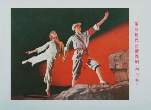 红色革命电影_革命现代舞剧《白毛女》——1972年上海电影厂出品