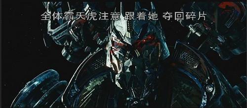 2009《变形金刚2:狂派再起》,堕落者复仇之战