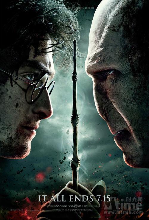 《哈利波特7(下)》:从未感动过,从未放弃过 - 昨夜西风凋碧树 - 昨夜西风凋碧树