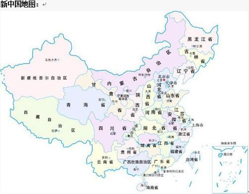 时期地图: (1949年-今)