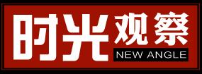 中国电影出口:被夸饰和被误会的小买卖