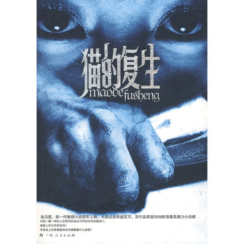 最恐怖的小说_最惊悚的10部恐怖小说,你敢看吗 你心中最恐怖的小说排名
