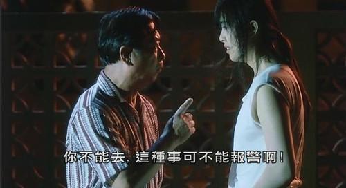 中国禁止电影有哪些