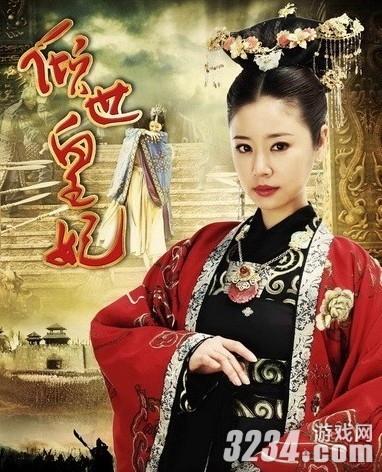 林心如-倾世皇妃 - yuruan - 黎黎影视明星博客