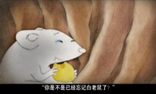 白老鼠和黑老鼠的故事.大家都看过了吧.