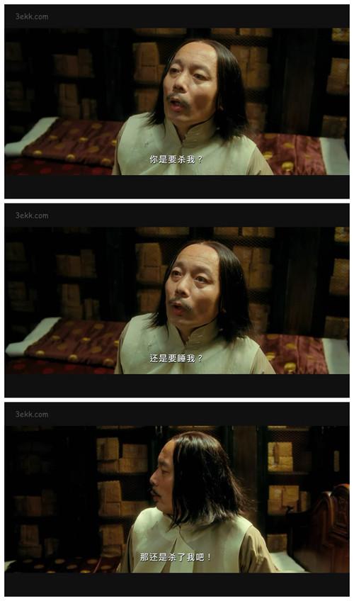 坚贞不屈-千娇百媚汤师爷
