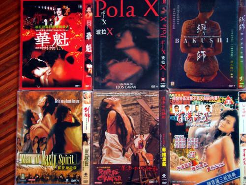 缚师完整版 缚师 下载 揭秘日本变态绳术 天才召唤师完整版