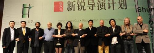 """崔永元新锐导演计划:中国电影的""""健力宝队""""? - 图宾根木匠 - 十分钟,年华老去。"""