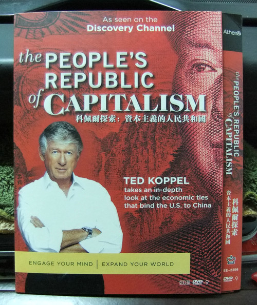 多米尼加共和国_资本主义的人民共和国