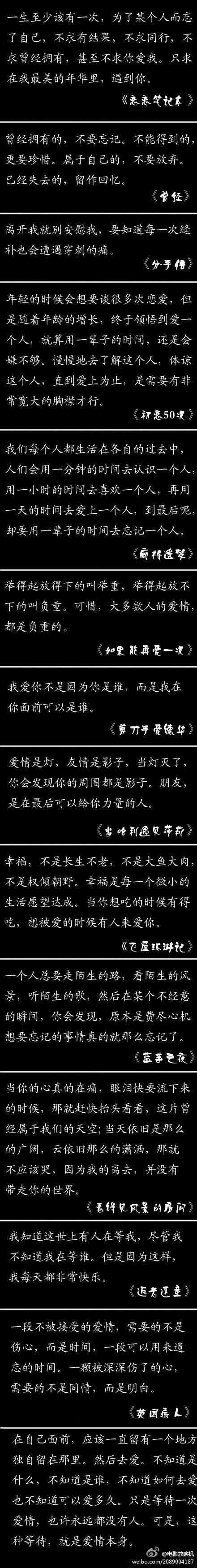 lucky简谱lenka