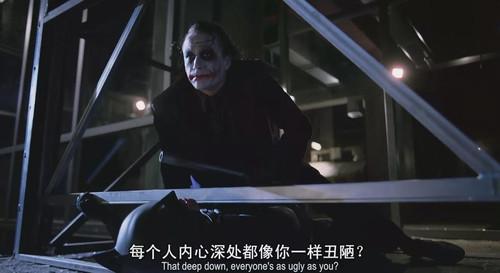 小丑电影经典语录截图_适合发说说的电影截图感人催泪