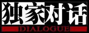 """【独家对话】新徐克女郎 """"龙门四美""""指点江湖"""