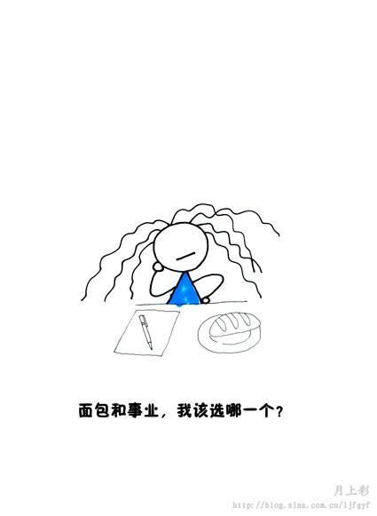 雨中的女孩手绘