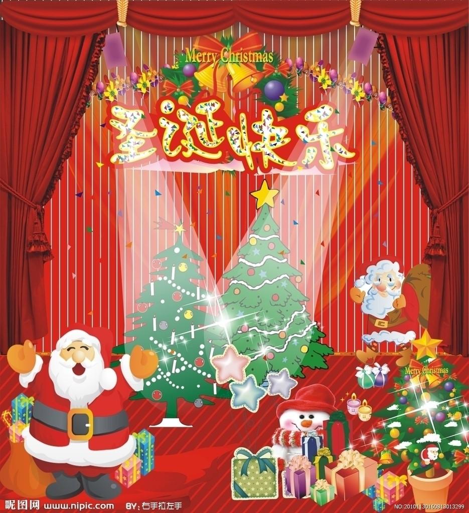 doremi, 圣诞快乐哈