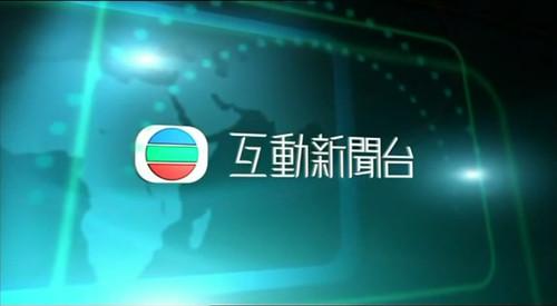 tvb高清翡翠台下载_互动新闻台LOGO片背景音乐高清翡翠台龙年LOGO片 下载 TVB论坛 电影