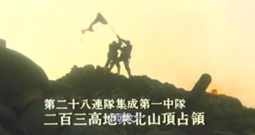 父辈的旗帜豆瓣_diaoduoxi:从《二百三高地》看旅顺围攻战 – 《二百三高地》影评