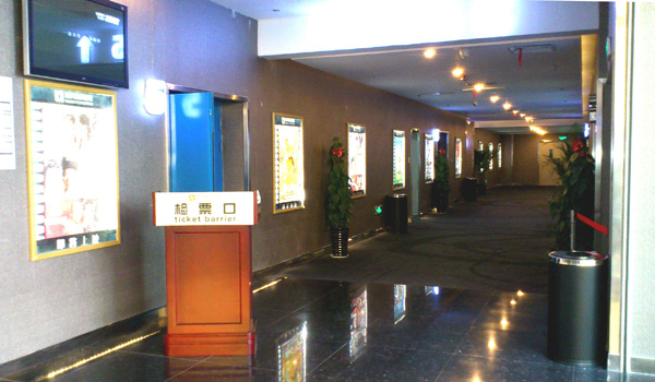 电影院检票手绘图