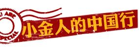 奥斯卡获奖影片在中国:起起落落八十年