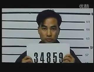 罪犯拍照的身高背景图_监狱犯人拍照背景墙欧美罪犯拍照背景墙简欧